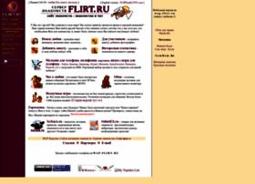 Flirt.ru thumbnail