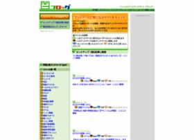 Flog.jp thumbnail