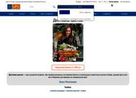 Flora2000.ru thumbnail