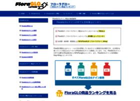 Floraglo.biz thumbnail