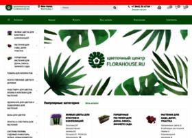 Florahouse.ru thumbnail