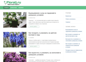 Floralj.ru thumbnail