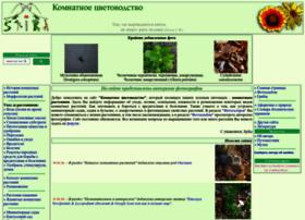 Floriculture.ru thumbnail