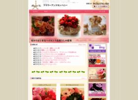 Flower-co.jp thumbnail