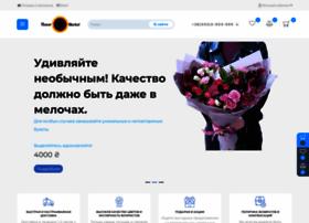 Flower-market.kiev.ua thumbnail