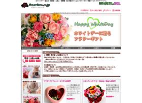 Flowerfarm.co.jp thumbnail