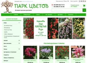 Flowerpark.com.ua thumbnail