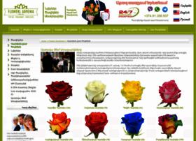 Flowers-armenia.info thumbnail