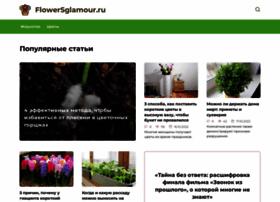 Flowersglamour.ru thumbnail