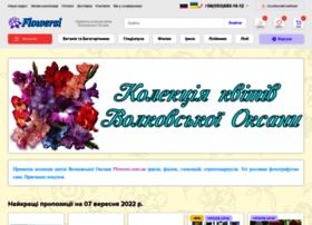 Flowersi.com.ua thumbnail