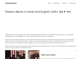 Flowersname.in thumbnail