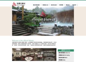 Flowervillage.com.tw thumbnail