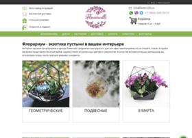 Flowerville.ru thumbnail