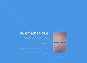 Fluidmechanics.ir thumbnail