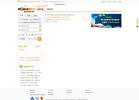 Fly2save.com.cn thumbnail