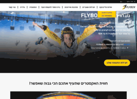 Flybox.co.il thumbnail