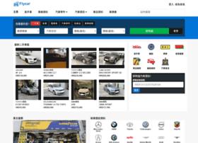 Flycar.com.hk thumbnail