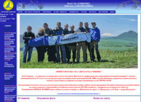 Flycenter.ru thumbnail