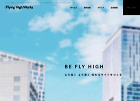 Flying-h.co.jp thumbnail