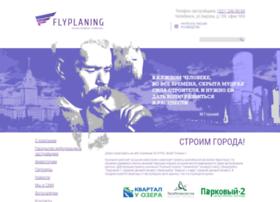 Flyplaning.ru thumbnail