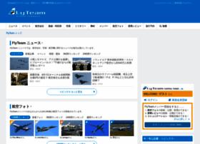 Flyteam.jp thumbnail