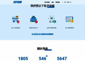 Flytech.com.tw thumbnail
