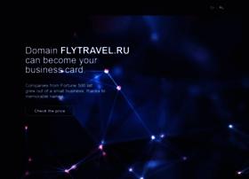 Flytravel.ru thumbnail
