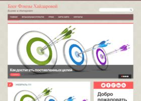 Flyuzahaydarova.ru thumbnail