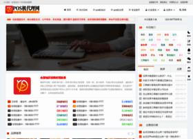 Fm990.com.cn thumbnail