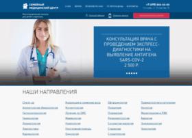Fmc-clinic.ru thumbnail