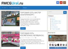 Fmcgural.ru thumbnail