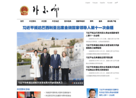 Fmprc.gov.cn thumbnail