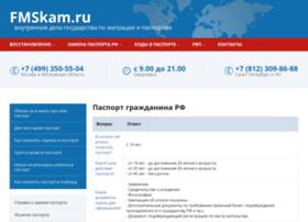 Fmskam.ru thumbnail