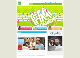 Fmsounds.co.jp thumbnail
