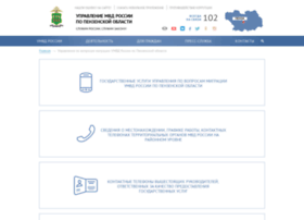 Fmspenza.ru thumbnail