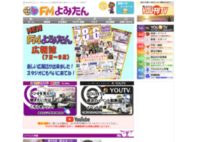 Fmyomitan.co.jp thumbnail
