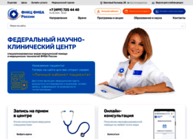 Fnkc-fmba.ru thumbnail