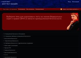 Fnp-test.nadzor-info.ru thumbnail