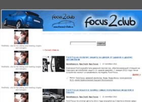 Focus2-club.ru thumbnail