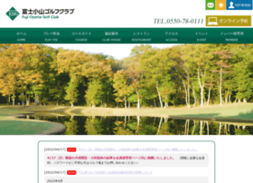 Fogc.jp thumbnail