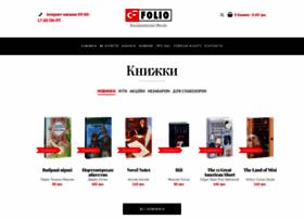 Folio.com.ua thumbnail