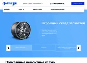 Folium-service.ru thumbnail
