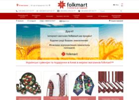 Folkmart.ua thumbnail