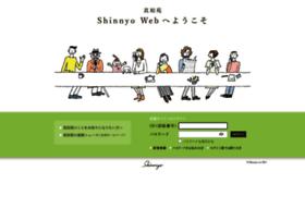 Followers.shinnyo-en.or.jp thumbnail