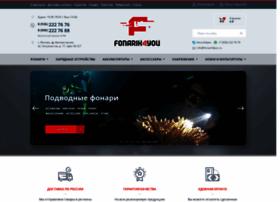 Fonarik4you.ru thumbnail