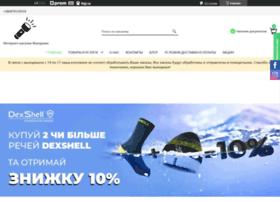 Fonariki.com.ua thumbnail