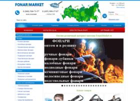 Fonarimarket.ru thumbnail