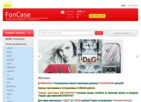 Foncase.ru thumbnail