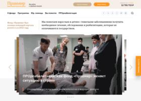 Fond.pravmir.ru thumbnail