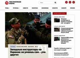 Fondsk.ru thumbnail